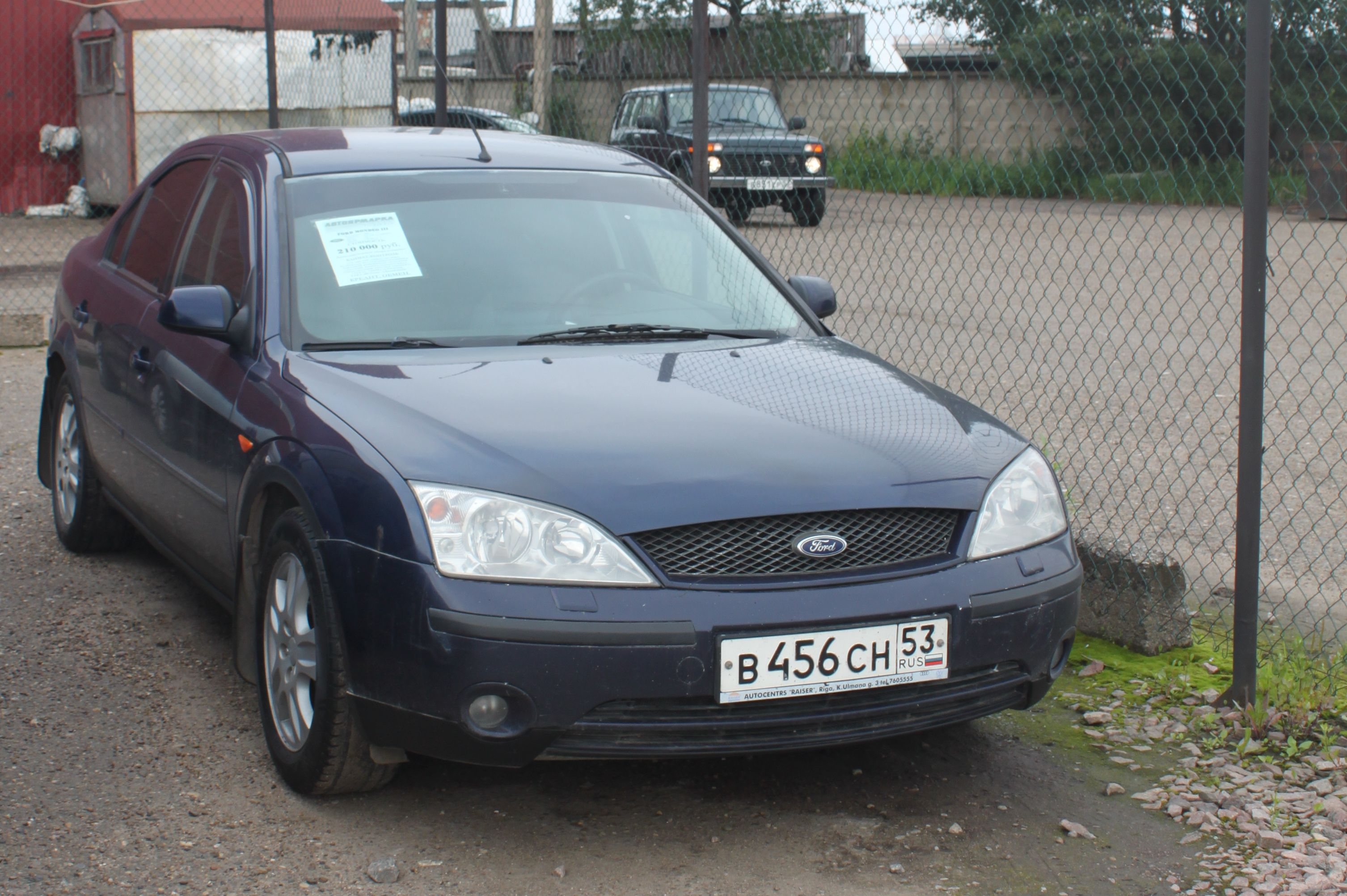 ���������� � ��� Ford Mondeo III