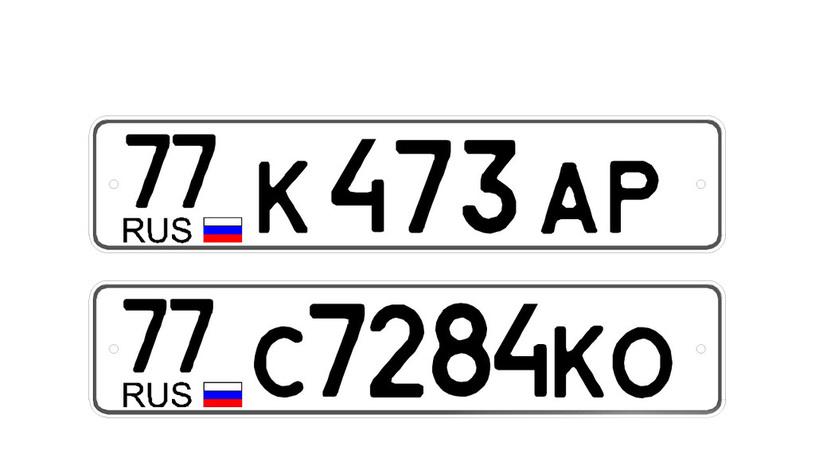 Какие номера подготовили нам в МВД России