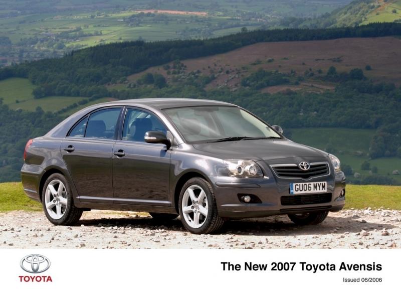 Тойота авенсис фото 2007